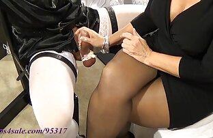 interracial anal free porno reife frauen gigolo service